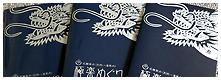 極楽めぐり手帳01