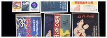 レトロポスター絵葉書01