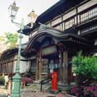 別府市営竹瓦温泉
