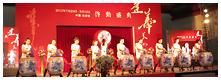 北京楊建華美術館02