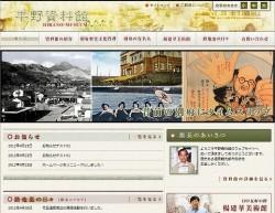 news_img_20120508