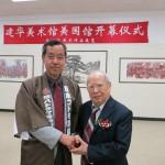 北米書画協会会長との記念写真