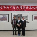 アメリカ館長・中国北京副館長・日本館長の3人