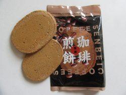 油八珈琲煎餅・別府銘菓