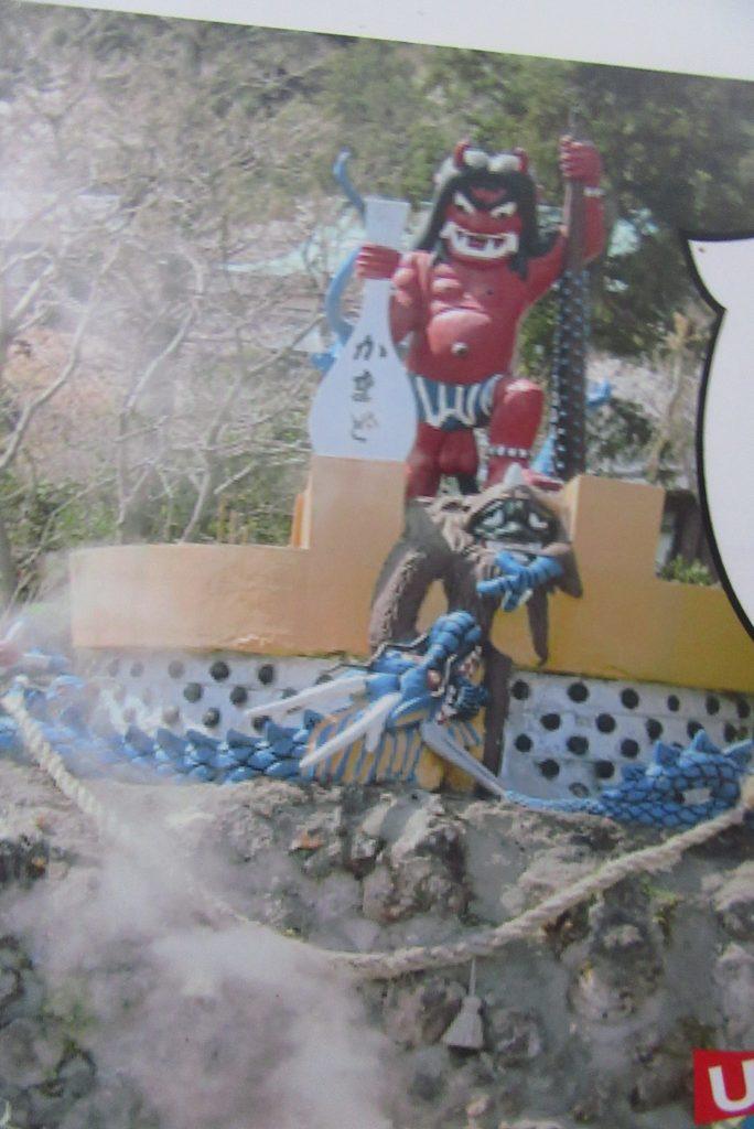 八幡竈門神社8